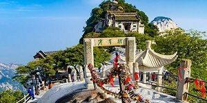 شهر شیان در چین با تورهای ارزان